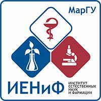 Институт естественных наук и фармации