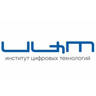 Институт цифровых технологий