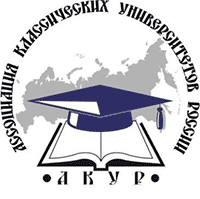 Association of Classical Universities of Russia