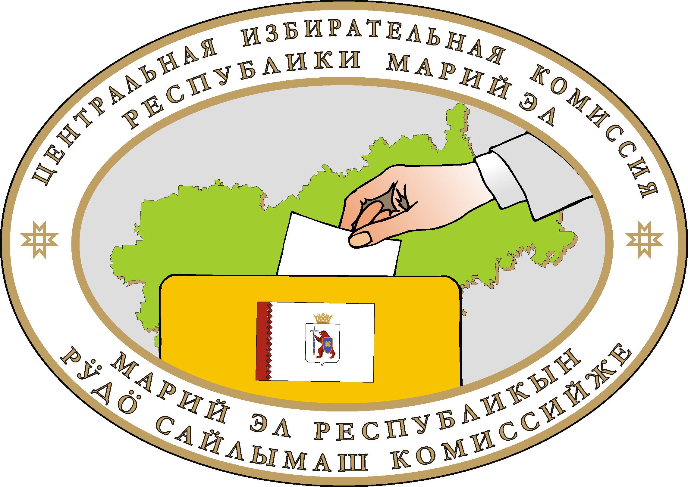 казанский гму бланк заявления